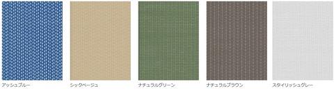 スタイルシェード リクシル カラー2