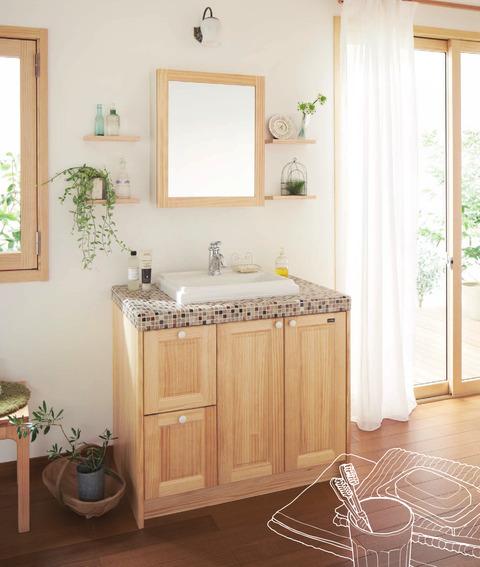 無垢の木の洗面台 ユニットタイプ