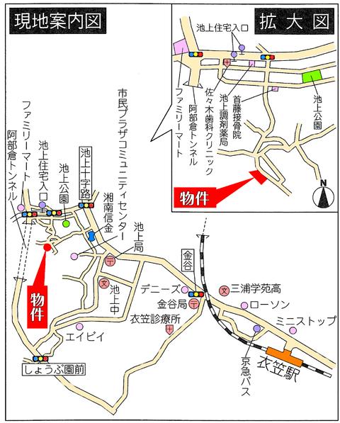 ikegami_MAP4-4