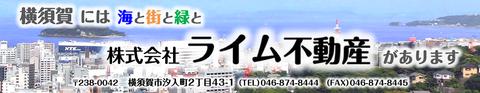 logo04_sisaku8