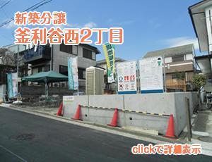 kamariyanishi2_gaikan_zen