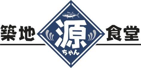 源ちゃんロゴ