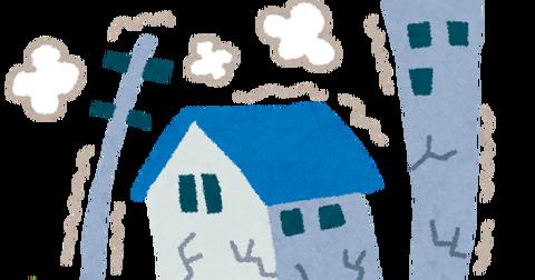 jishin_house
