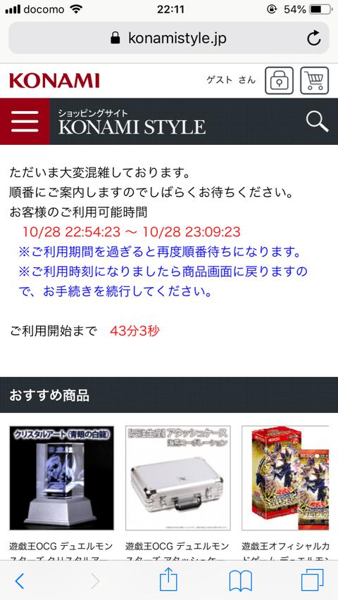 IMG_7513