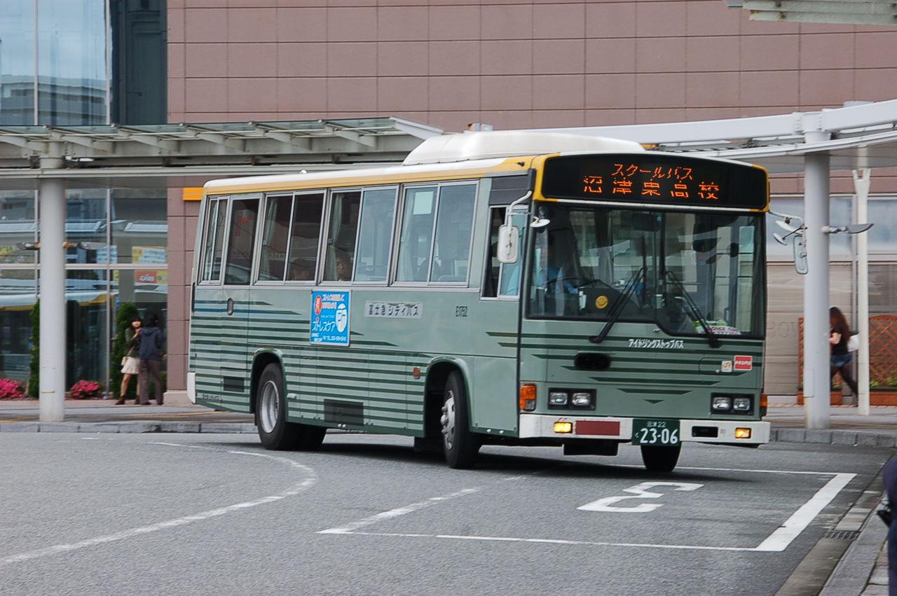 沼津営業所観察記:富士急シティ...
