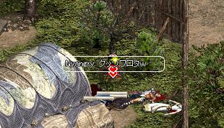 Nyangry