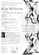 whitereflection