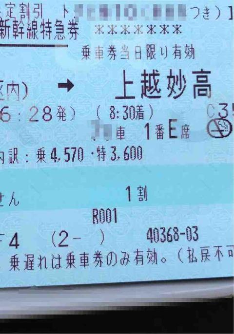 IMG_9115