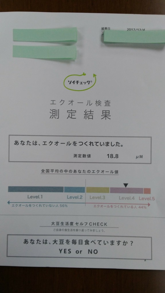 http://livedoor.blogimg.jp/linda2006/imgs/1/e/1e53e9d3.jpg