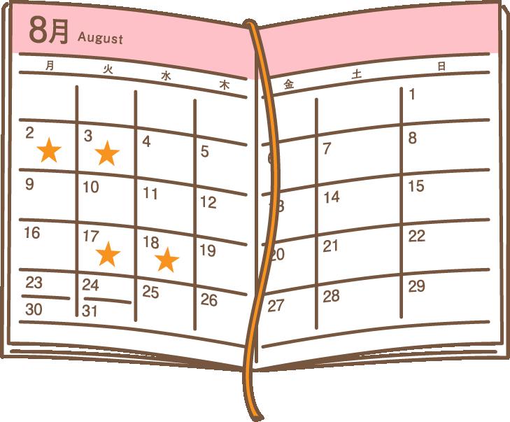 9_2_手帳のカレンダー