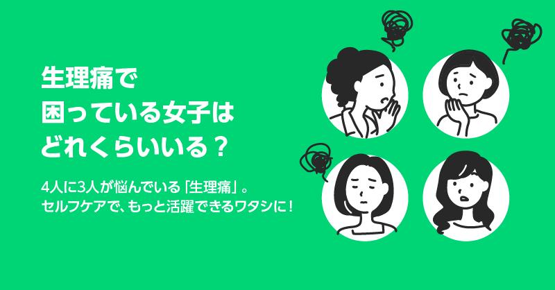 02_01_Seiri_Blog_02