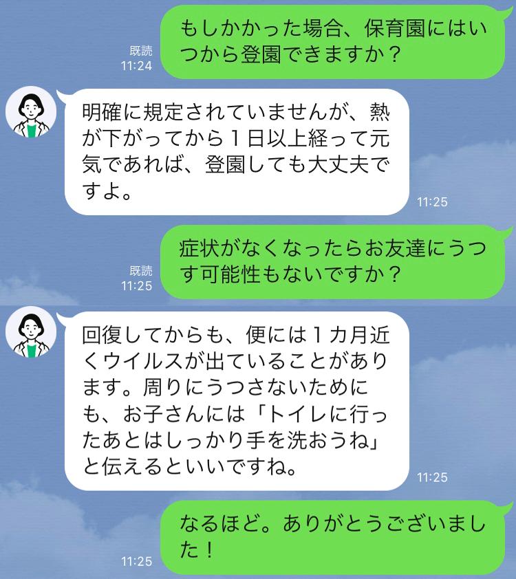 0620_繝倥Ν繝代Φ繧ョ繝シ繝垣3