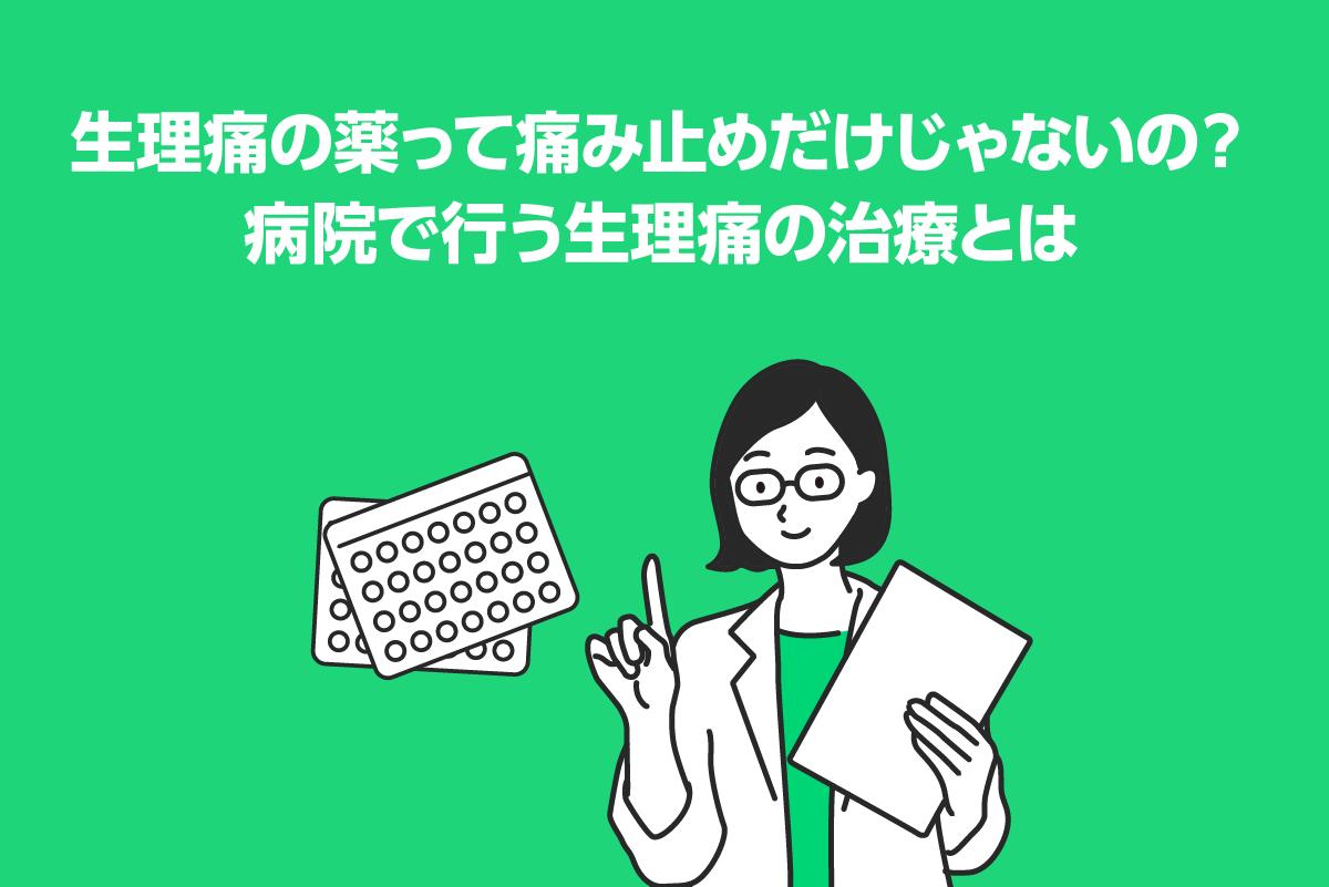 05_01_Seiri_blog