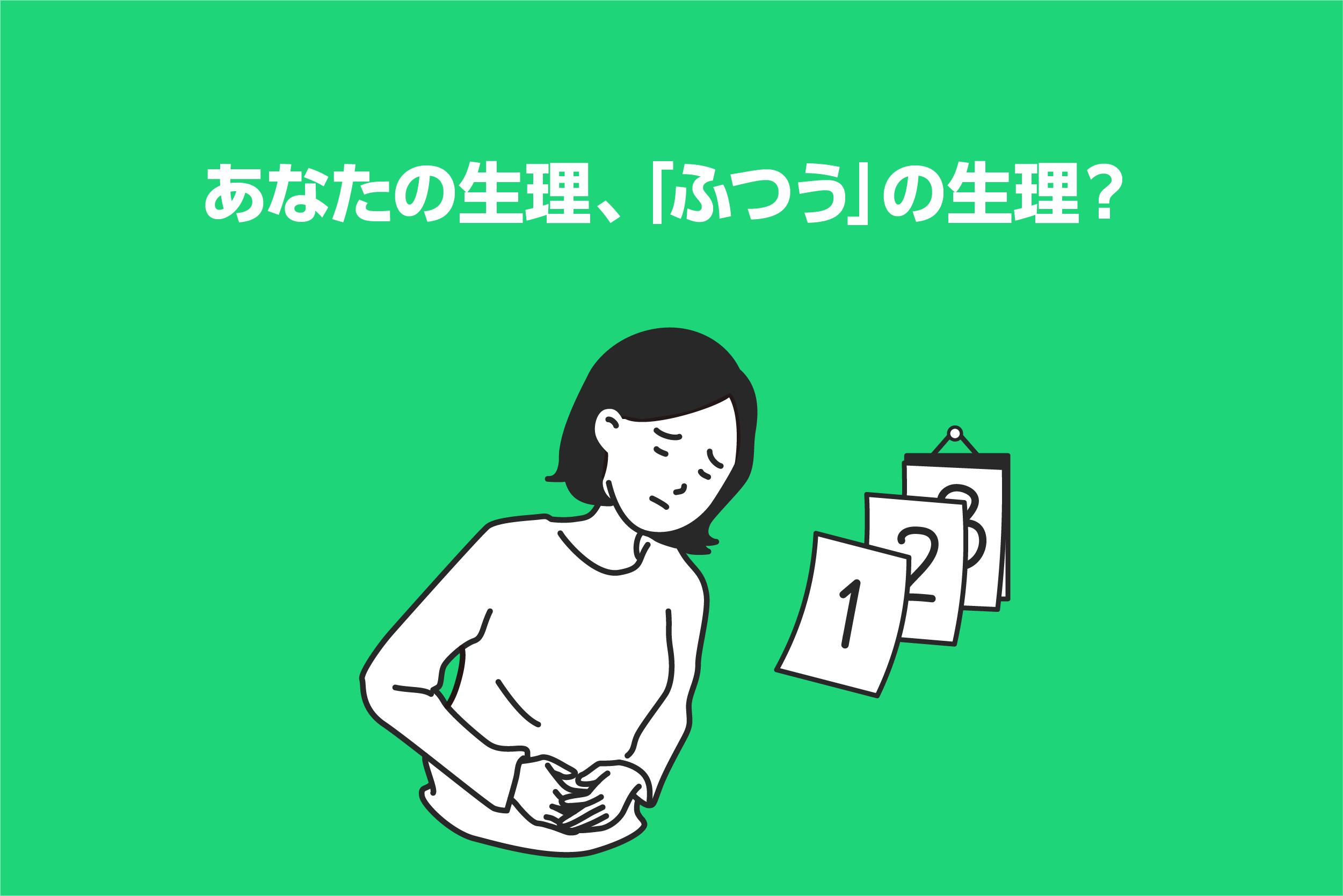 07_01_Seiri_blog