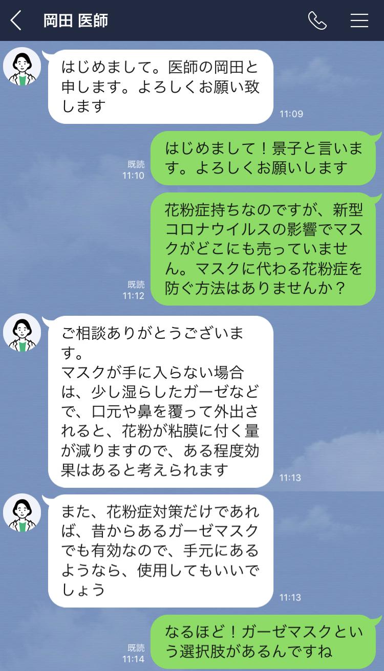 Mask_01