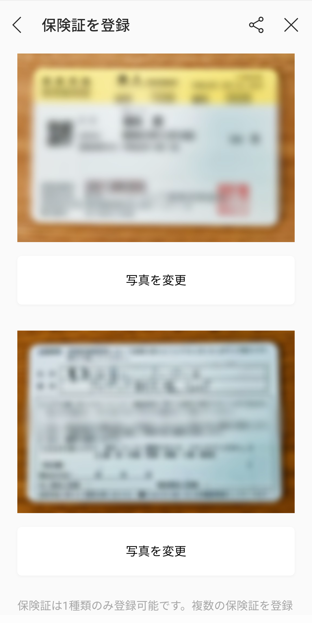 07_Health_Insurance