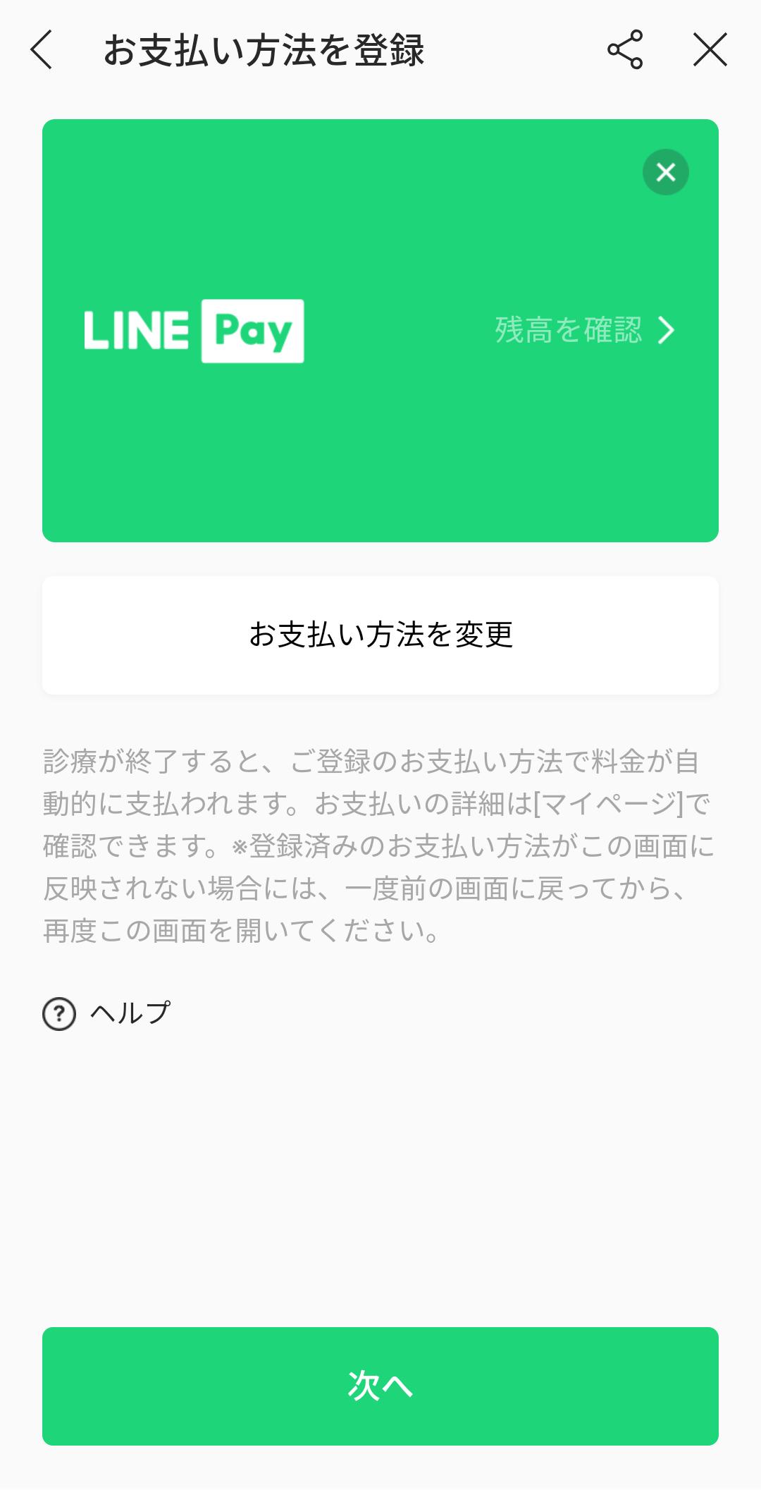 06_Payment_Method