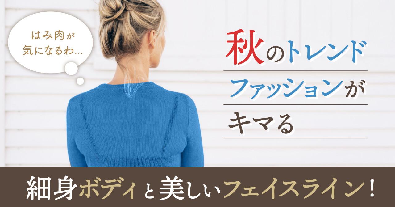 【BO】2回目LINE記事ブログヘッダー