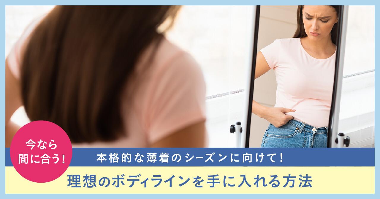 【BO】6回目LINE記事ブログヘッダー