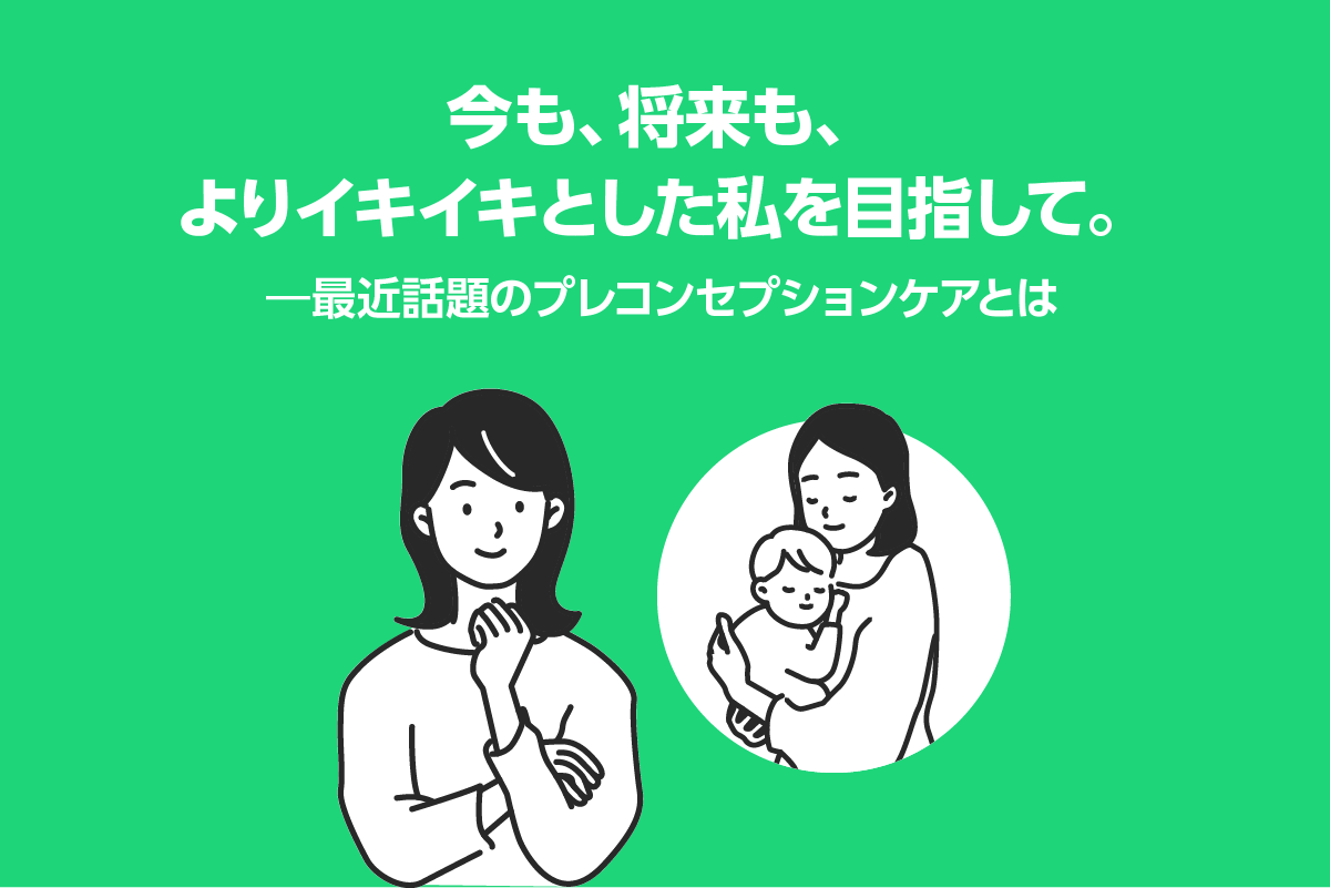 06_01_Seiri_blog