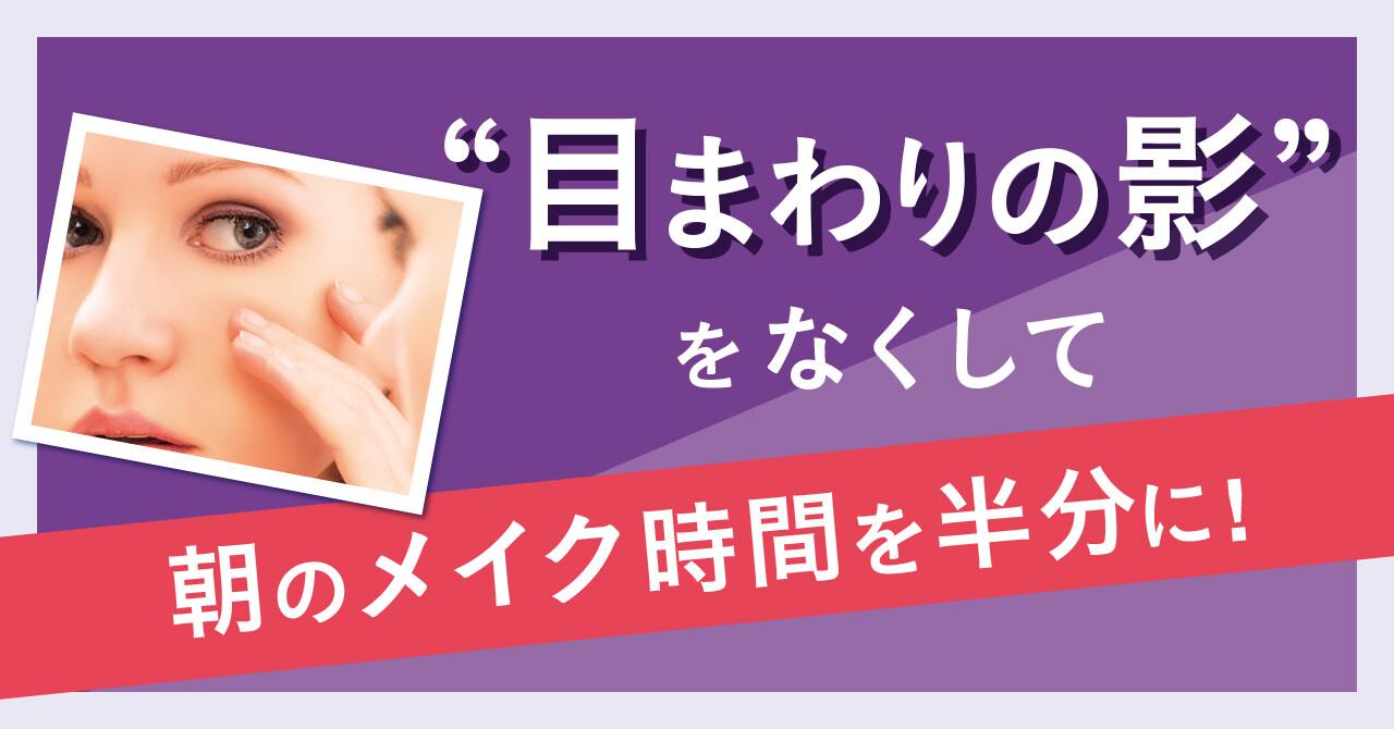 【FA】2回目LINE記事ブログヘッダー