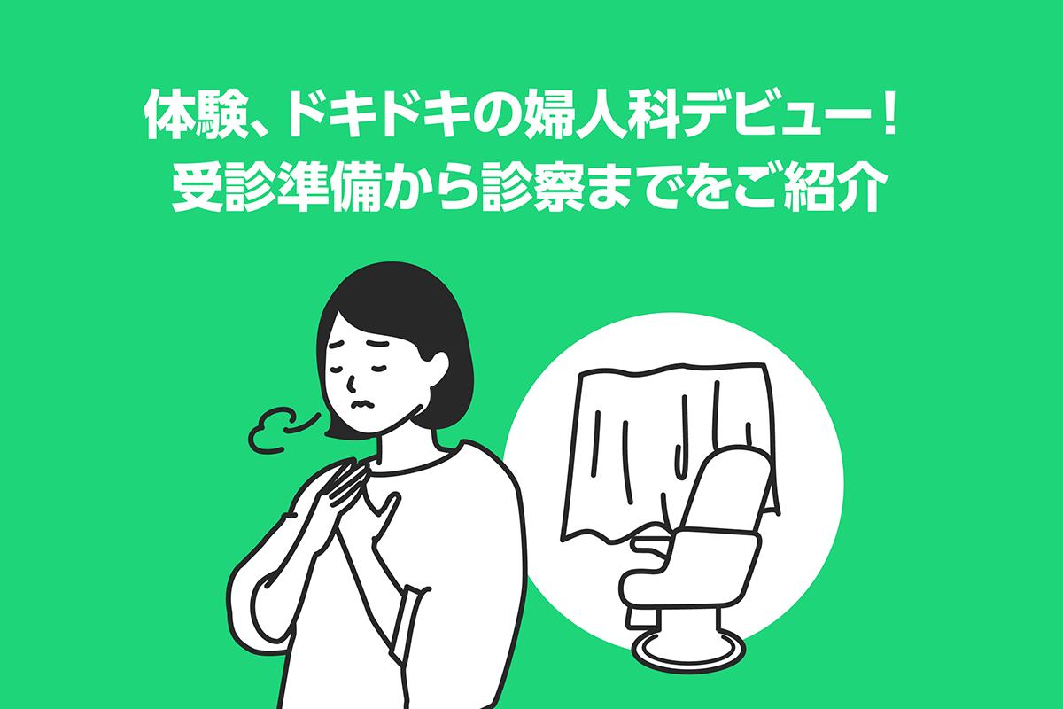 10_01_Seiri_blog