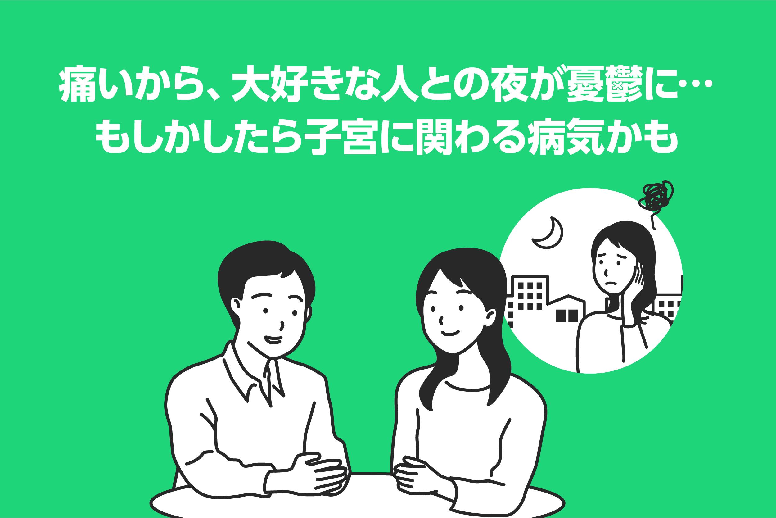 08_01_Seiri_blog