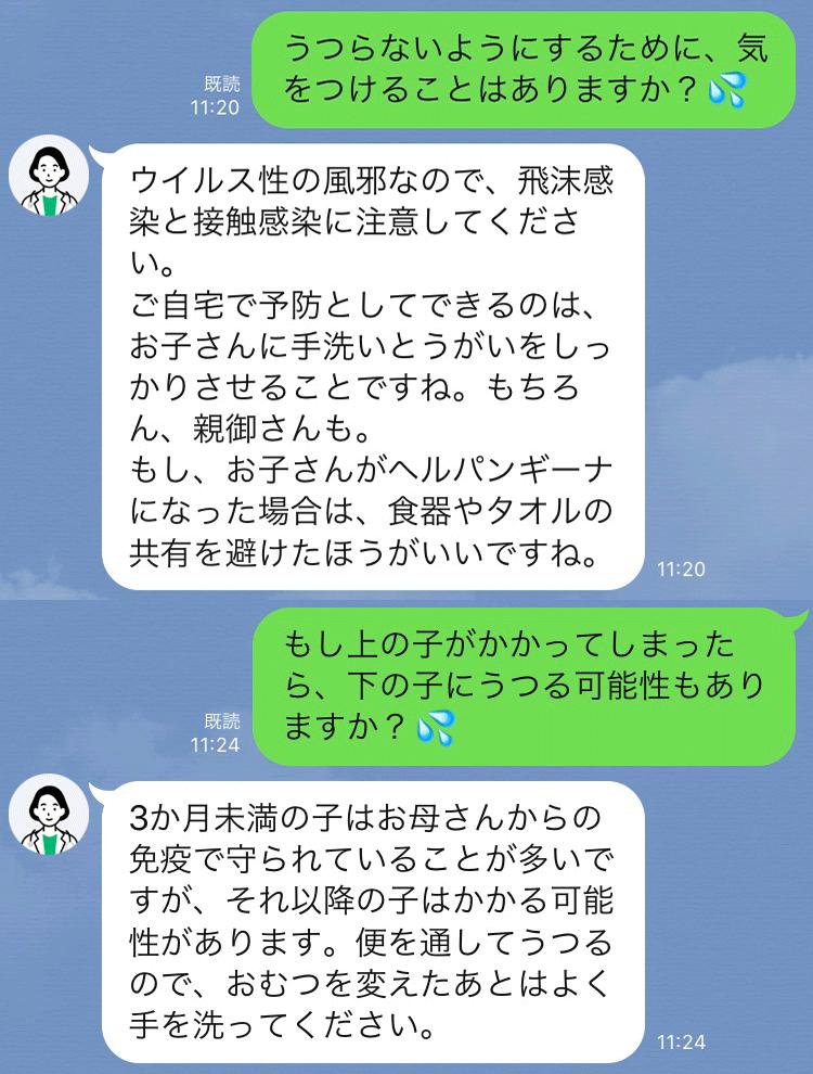 0620_繝倥Ν繝代Φ繧ョ繝シ繝垣2
