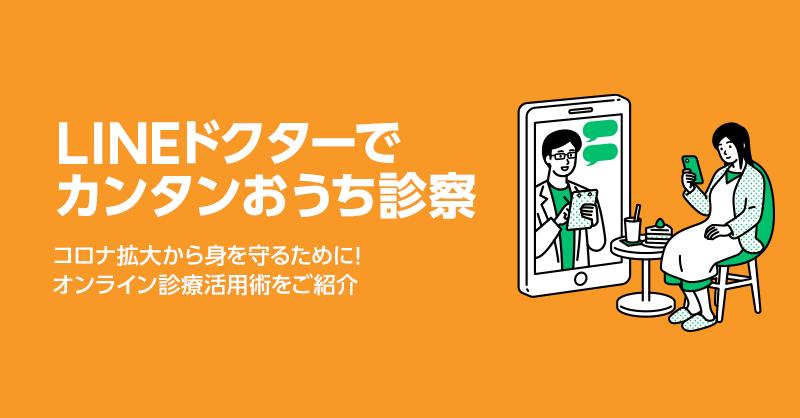 縺翫≧縺。險コ蟇・800x418