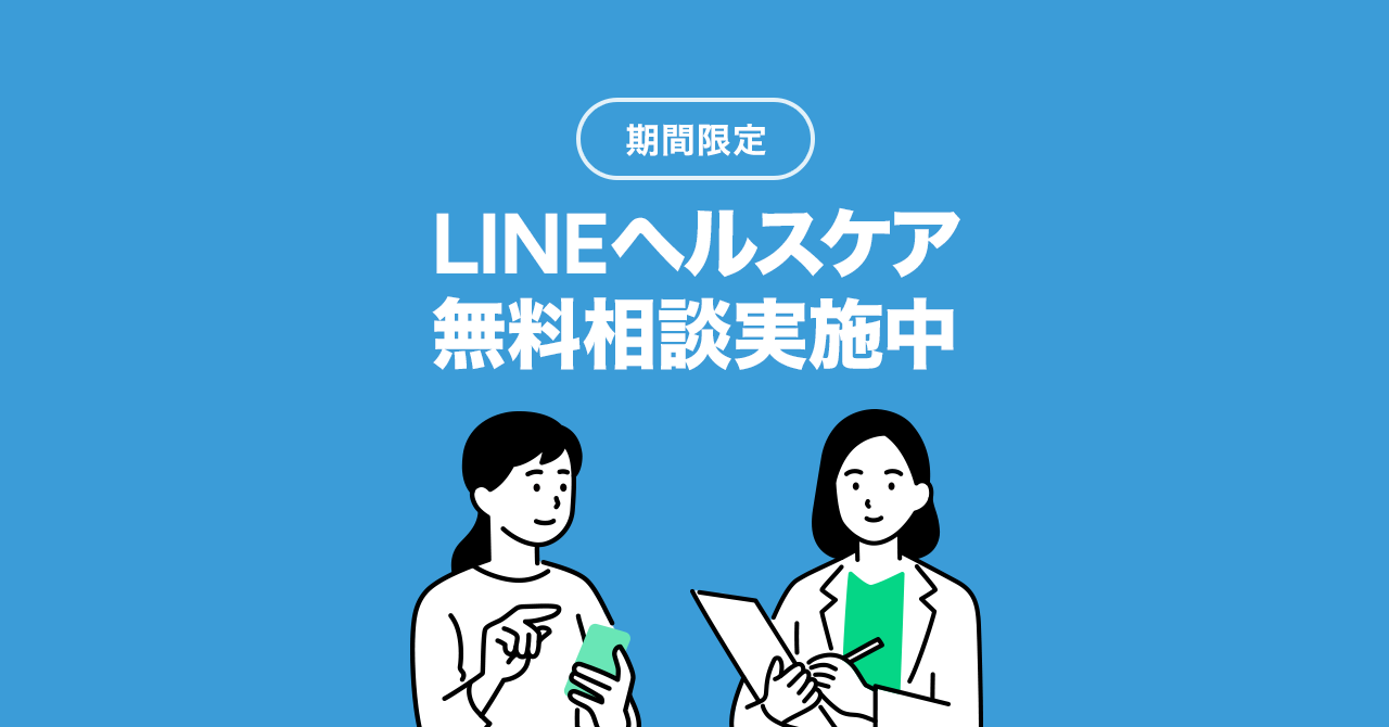 Blog_A02