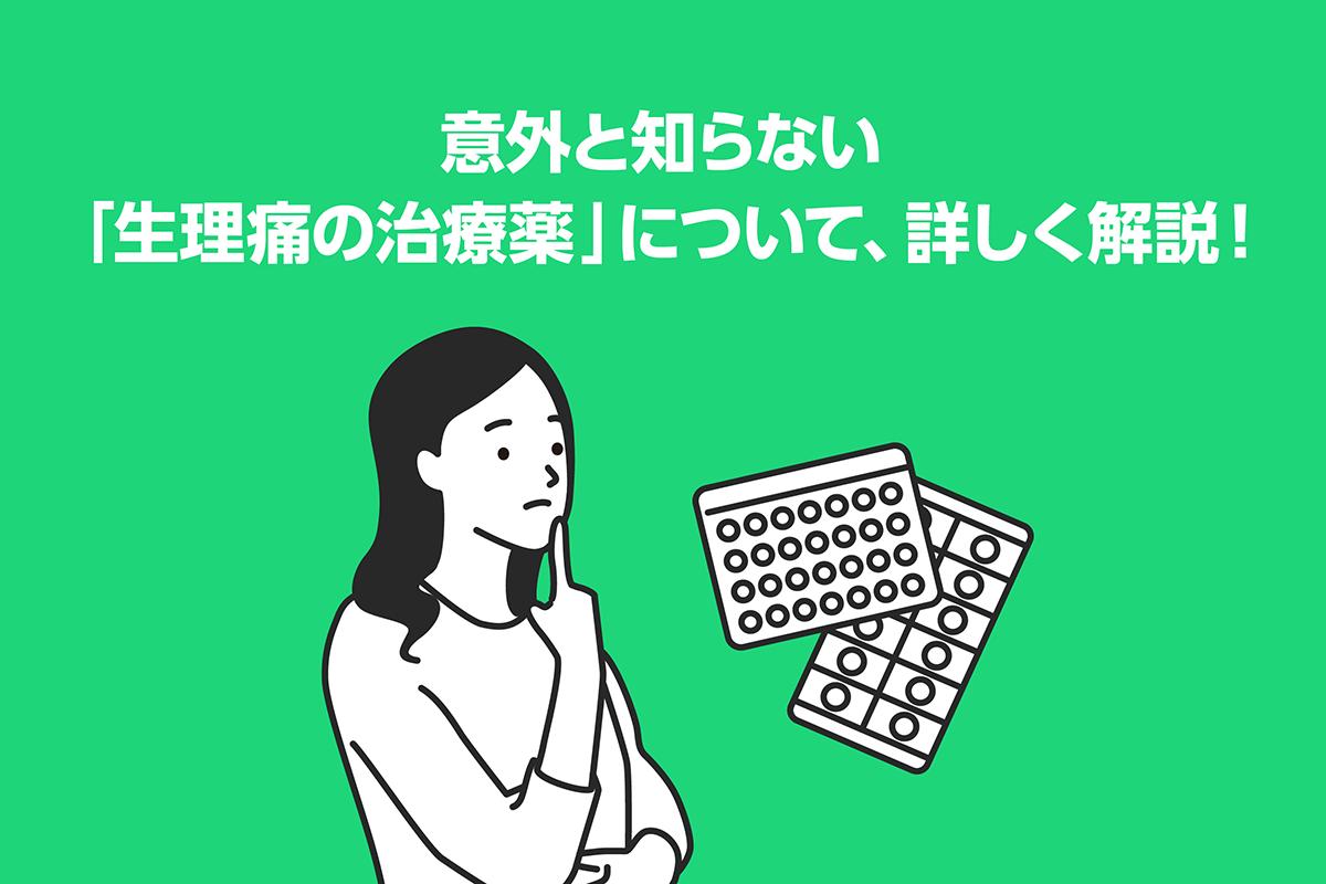 09_01_Seiri_blog