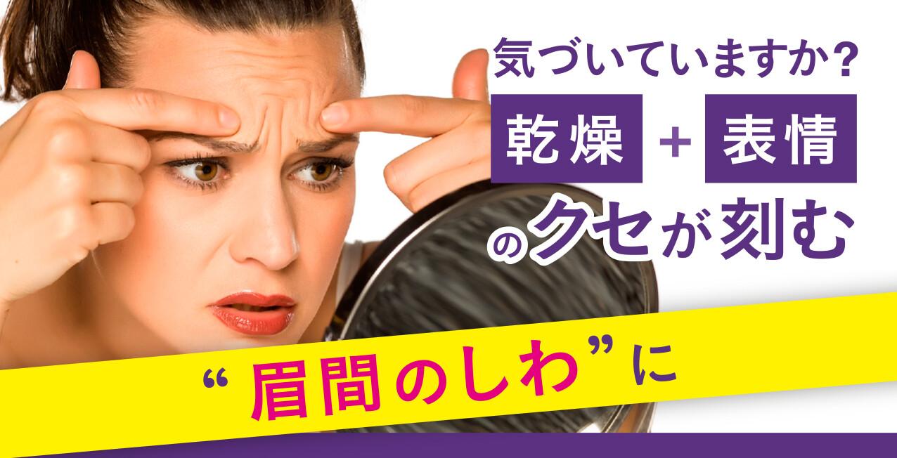 【FA】4回目LINE記事ブログヘッダー