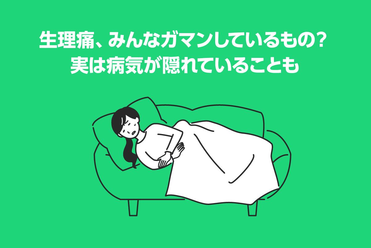03_01_Seiri_Blog