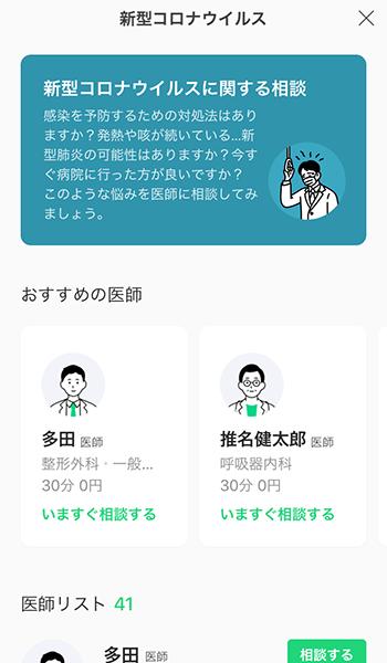 01_small