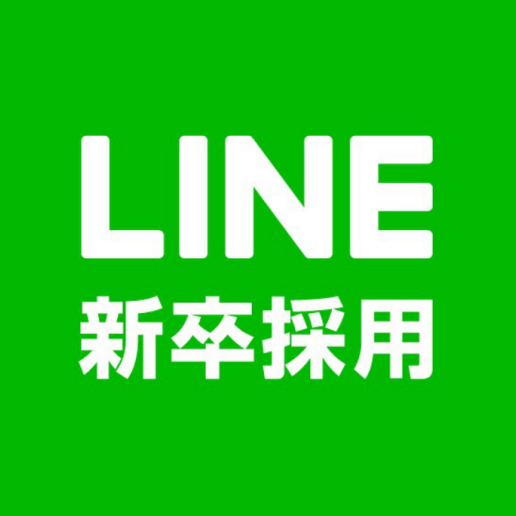 LINE_recruit