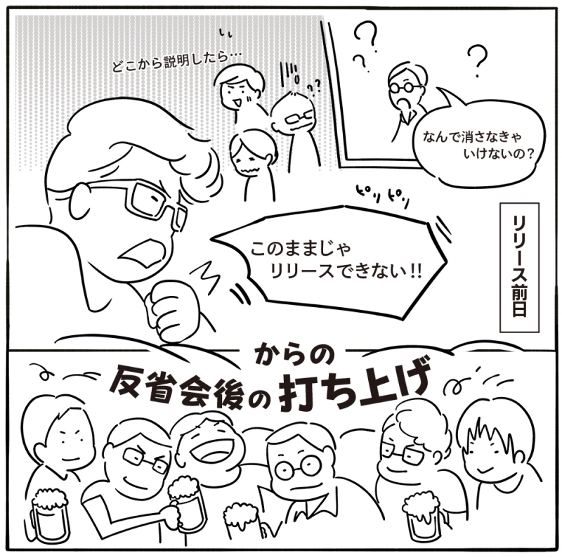 ep2_new_800