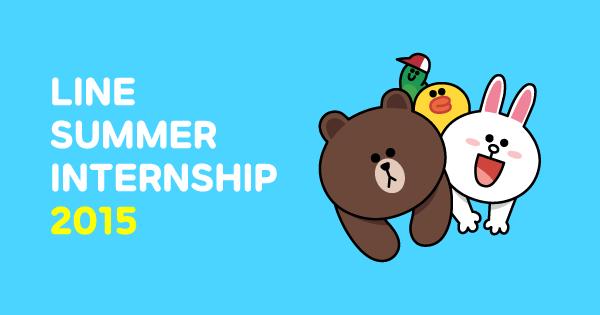 20141218_summer-internship