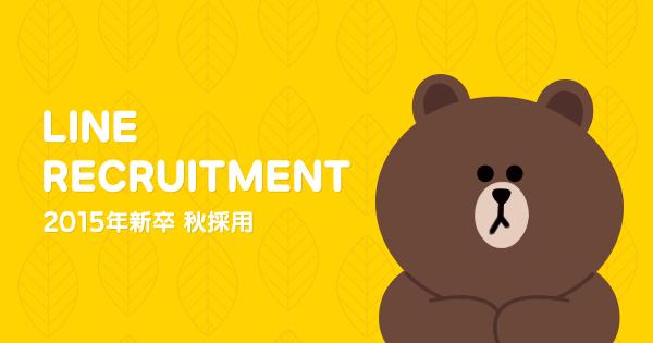 autumn_recruitment(1)