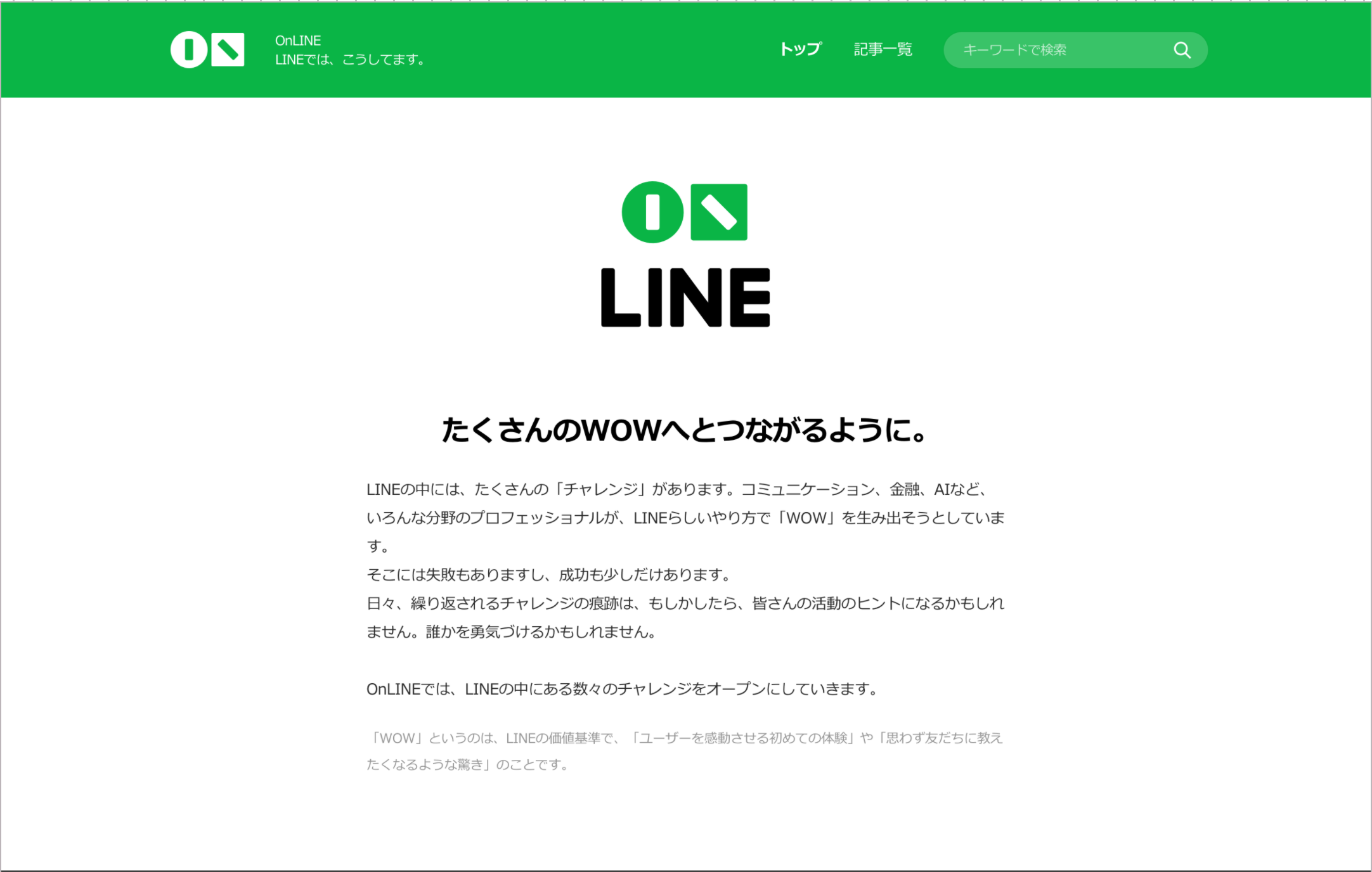 about_online