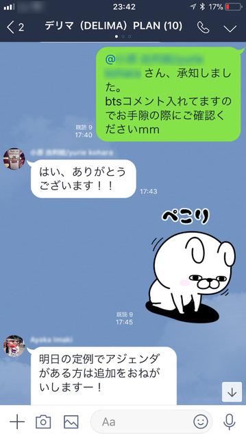 S__59432973