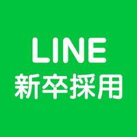 LINE_recruit_2016_1