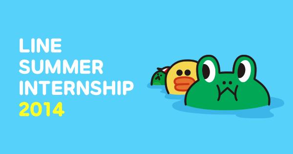 summer_internship