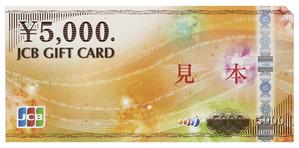 5000円券_RGB