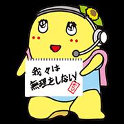 0913_funassyi popup