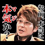 0922_AIKAWA SHOW