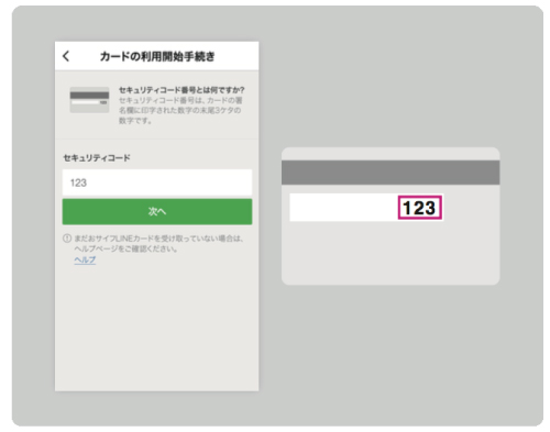 card_using_final_02