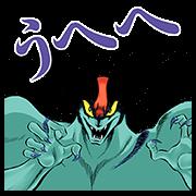 0906_GONAGAI'SDYNAMICCHARACTERS!!