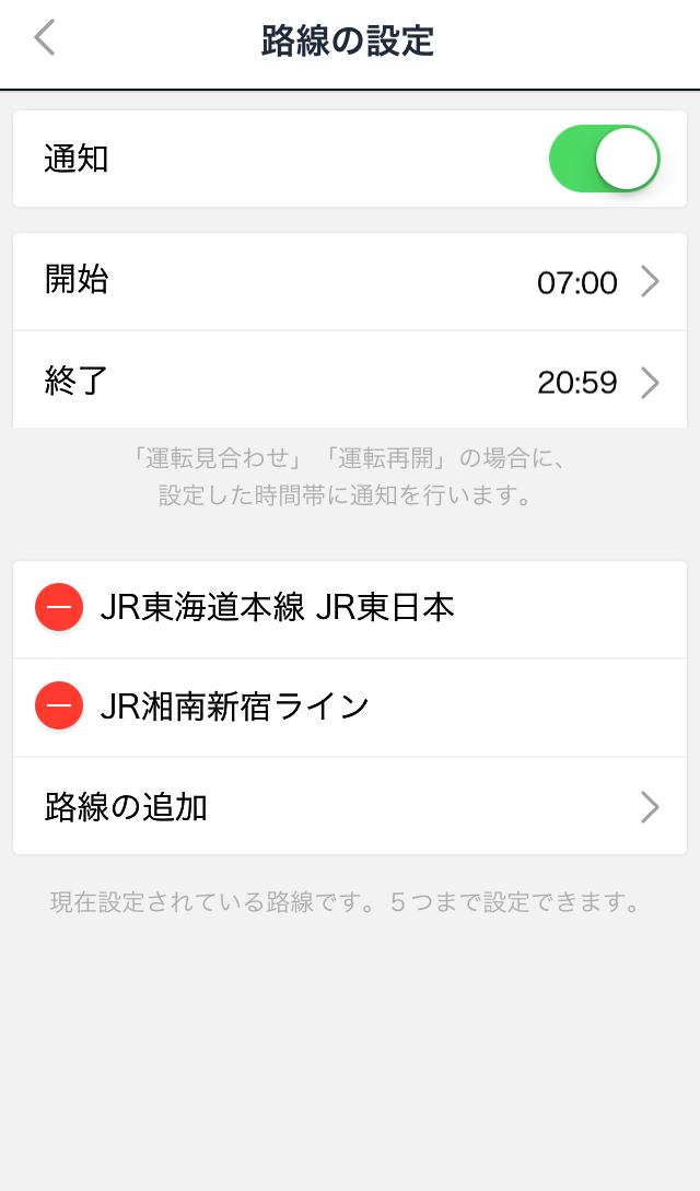 北海道 jr 運行 状況