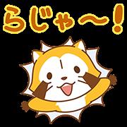 0908_Rascal × Tanga_JP_popup