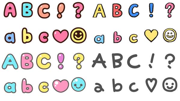 アルファベット記号